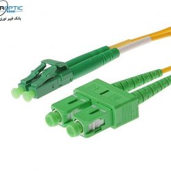 LC SC APC SM DUPLEX FIBEROPTICBANK  247x247 - پچ کورد فیبر نوری LC-SC /APC ، سینگل مود، Duplex، روکش PVC، قطر ۲mm