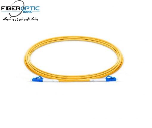 LC to LC Simplex Single Mode-fiberoptic
