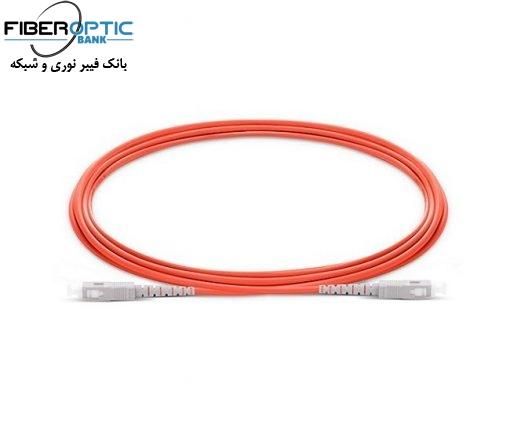 SC SC MM SIMPLEX FIBEROPTICBANK 510x432 - پچ کورد فیبر نوری SC-SC /UPC مالتی مود،  Simplex، روکش PVC، قطر 3mm
