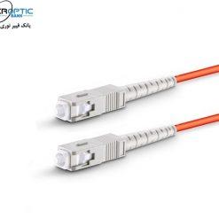 SC SC MM SIMPLEX PATCHCABLE FIBEROPTICBANK 247x247 - پچ کورد فیبر نوری SC-SC /UPC مالتی مود،  Simplex، روکش PVC، قطر 3mm
