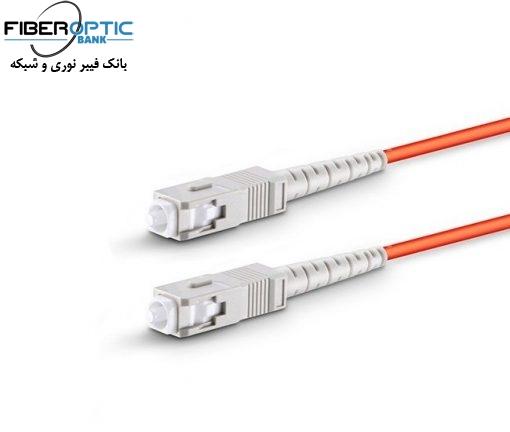 SC SC MM SIMPLEX PATCHCABLE FIBEROPTICBANK 510x432 - پچ کورد فیبر نوری SC-SC /UPC مالتی مود،  Simplex، روکش PVC، قطر 3mm