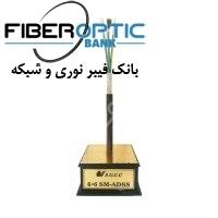 کابل فیبر نوری ADSS کور (۱۲) شهید قندی ، (6*2)، سینگل مود