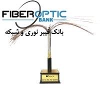 کابل فیبر نوری 12 کور کانالی شهید قندی ،(6*2)، سینگل مود، OCUC