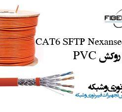 کابل شبکه Cat6 SFTP نگزنس