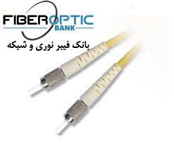 DIN DIN SX 1 247x203 - پیگتیل فیبر نوری DIN /UPC ، سینگل مود، روکش PVC، قطر 3mm