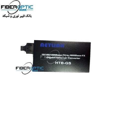مدیاکانورتور۱۰۰.۱۰۰۰ NETLINK HTB-GS