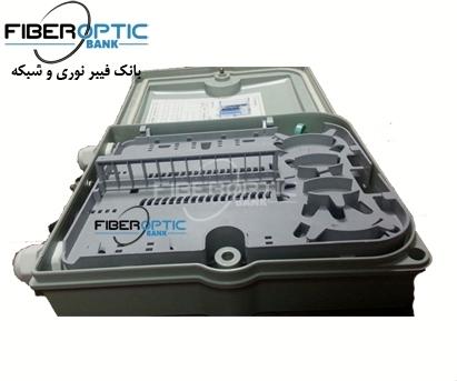 FAT باکس جعبه تقسیم فیبر نوری