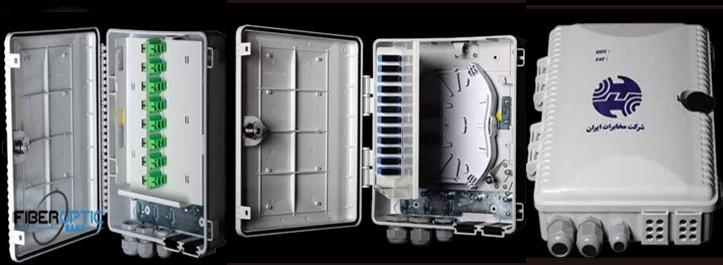 OCDB) FAT BOX) فیبر نوری فضای باز مدل S