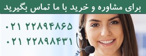 Call us - پاورمتر اکسفو Fot-930 Maxtester