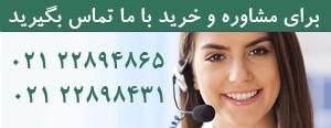 Call us -