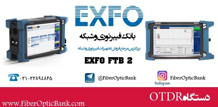 دستگاه otdr مدل EXFO FTB 200