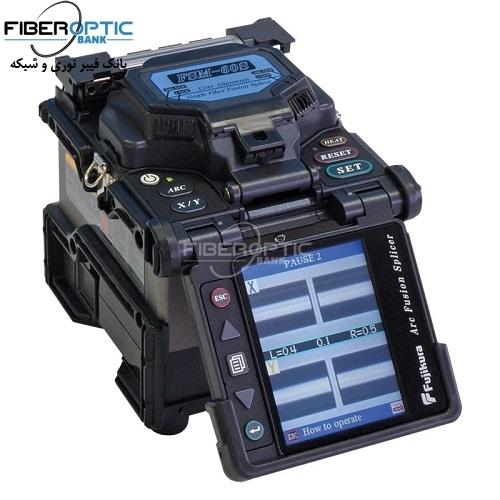 دستگاه فیبر نوری فوجیکارا مدل 60S