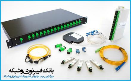 تجهیزات شبکه پسیو