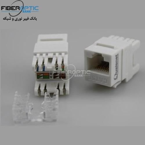 کیستون شبکه CAT6 FTP Qualenet ، زاویه 180