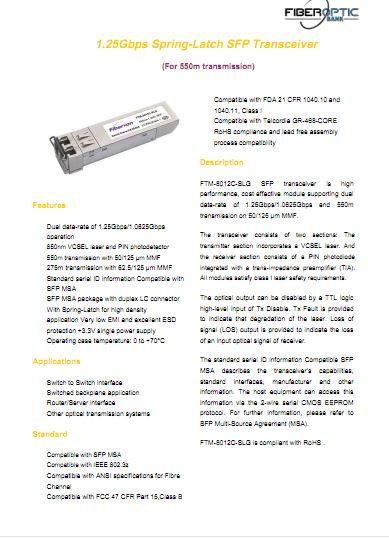 دانلود فایل pdf مشخصات فنی SFP MM 550nm 100.1000