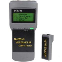 تستر شبکه 3LW