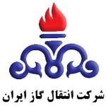 شرکت انتقال گاز