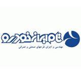 IranKhodro - بانک فیبر نوری