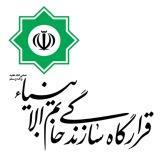 Khatam - بانک فیبر نوری
