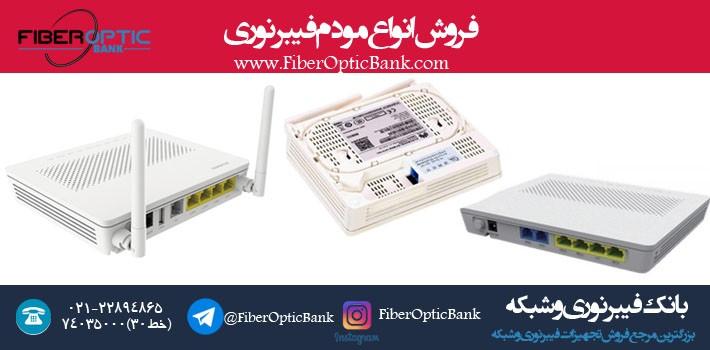 banner -fiber optic modem